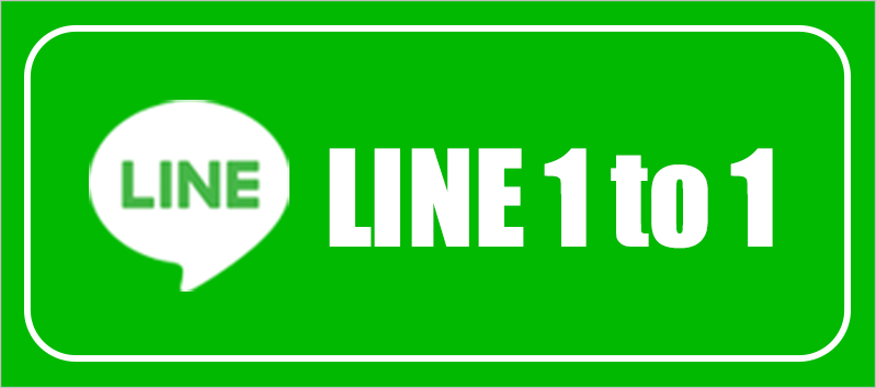 LINE 1to1
